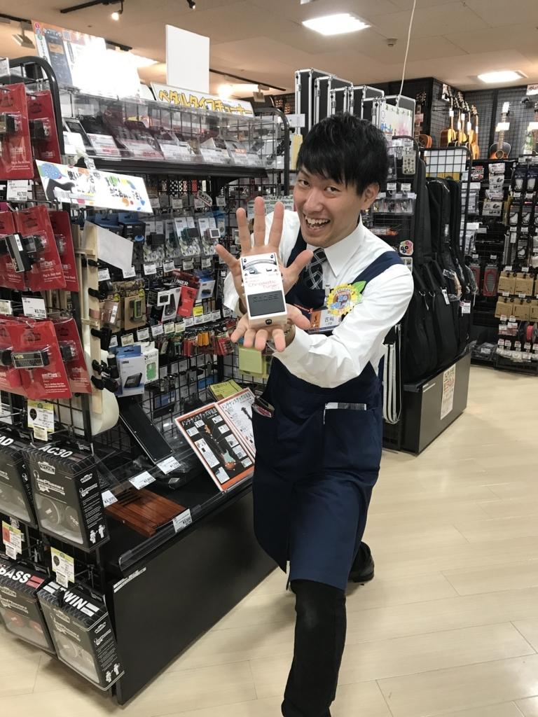 f:id:shima_c_himeji:20170615125542j:plain
