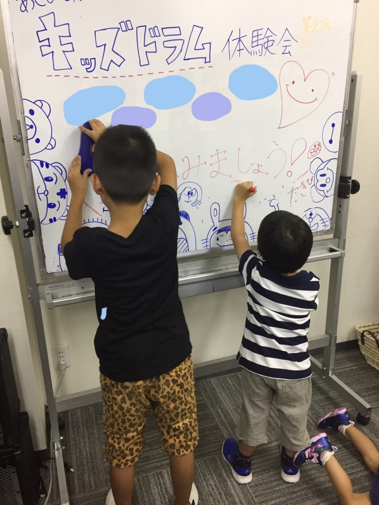 f:id:shima_c_himeji:20170902130833j:plain