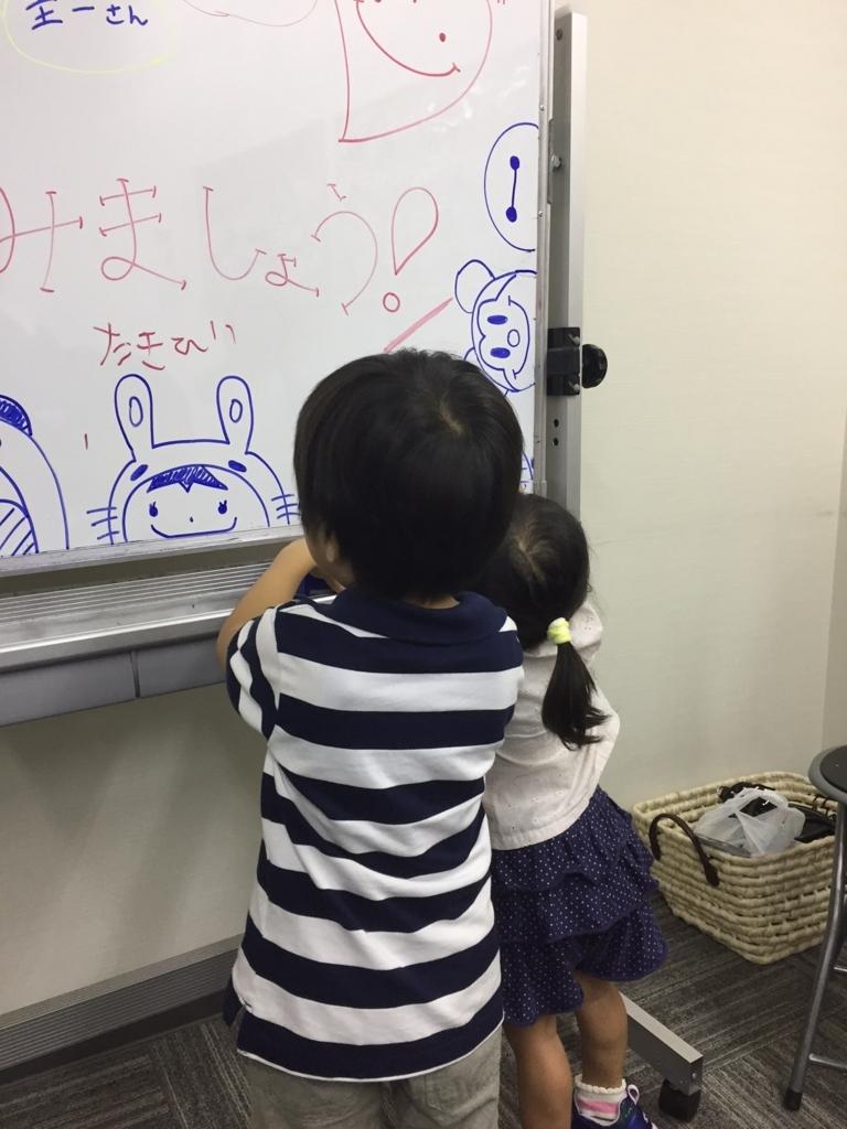 f:id:shima_c_himeji:20170902130940j:plain