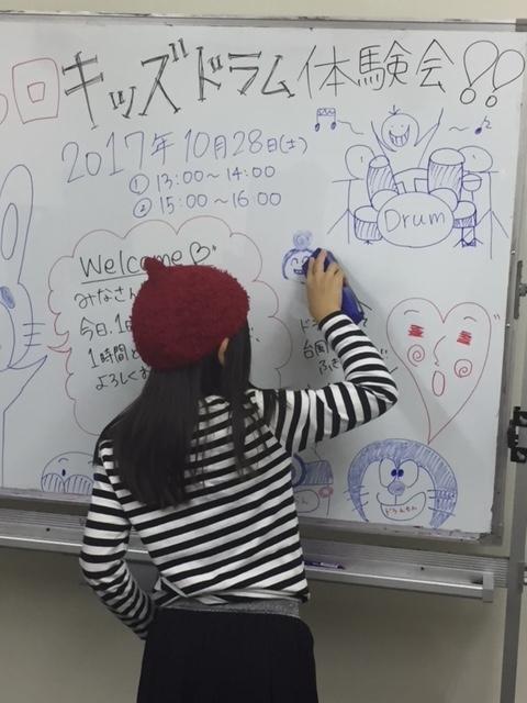 f:id:shima_c_himeji:20171101201132j:plain
