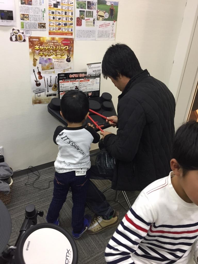 f:id:shima_c_himeji:20171130125956j:plain