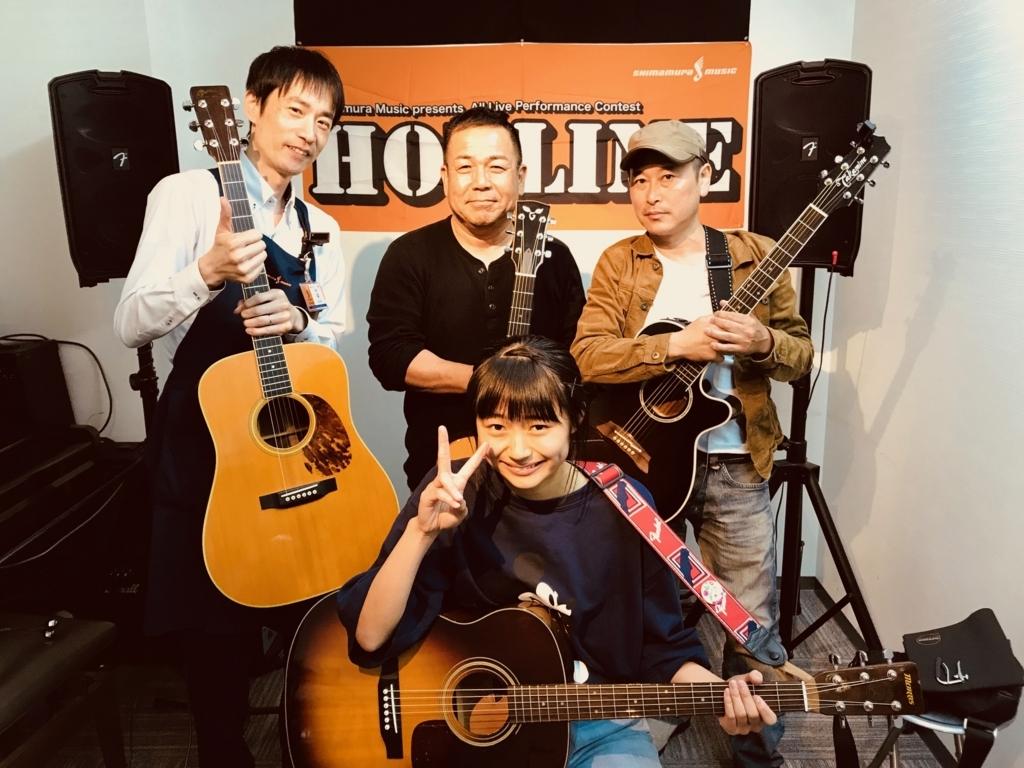 f:id:shima_c_himeji:20180520202740j:plain