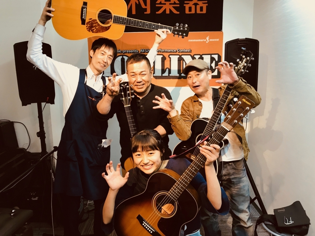 f:id:shima_c_himeji:20180520202812j:plain