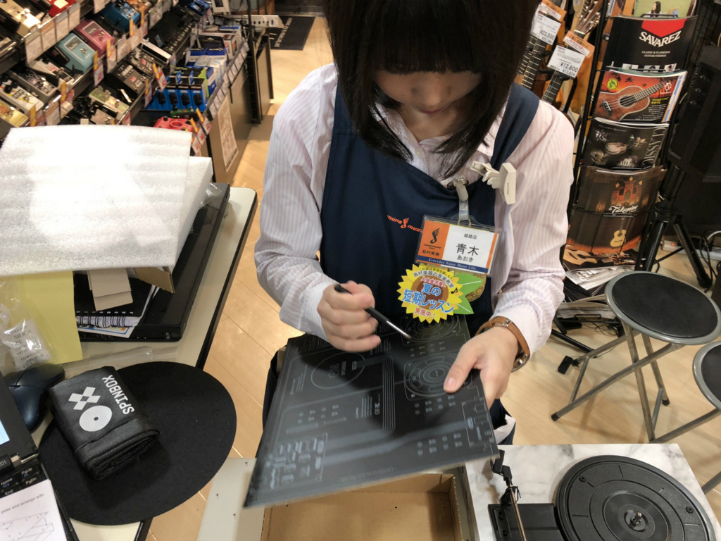 f:id:shima_c_himeji:20180608161759j:plain