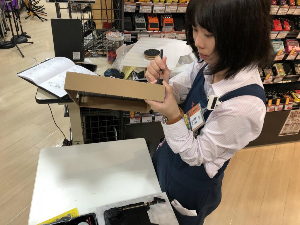 f:id:shima_c_himeji:20180608161814j:plain
