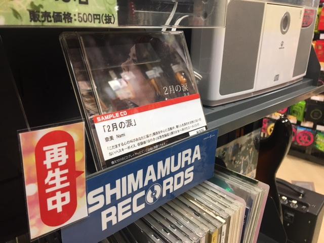 f:id:shima_c_himeji:20180704164540j:plain