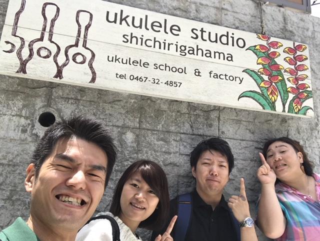 f:id:shima_c_hiratsuka:20180628130631j:plain