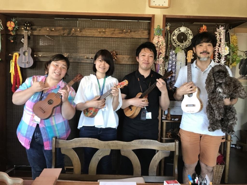 f:id:shima_c_hiratsuka:20180628130654j:plain