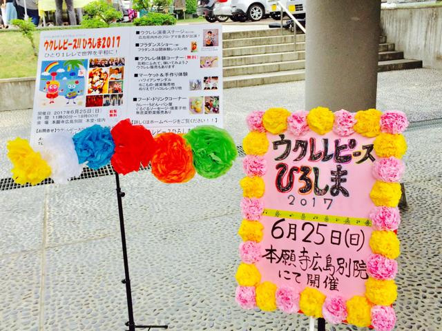 f:id:shima_c_hiroshima:20170627102727p:plain
