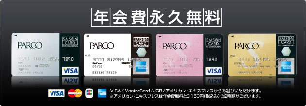 f:id:shima_c_hiroshima:20170727200054j:plain