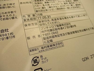 f:id:shima_c_hiroshimafuchu:20170214215659j:plain