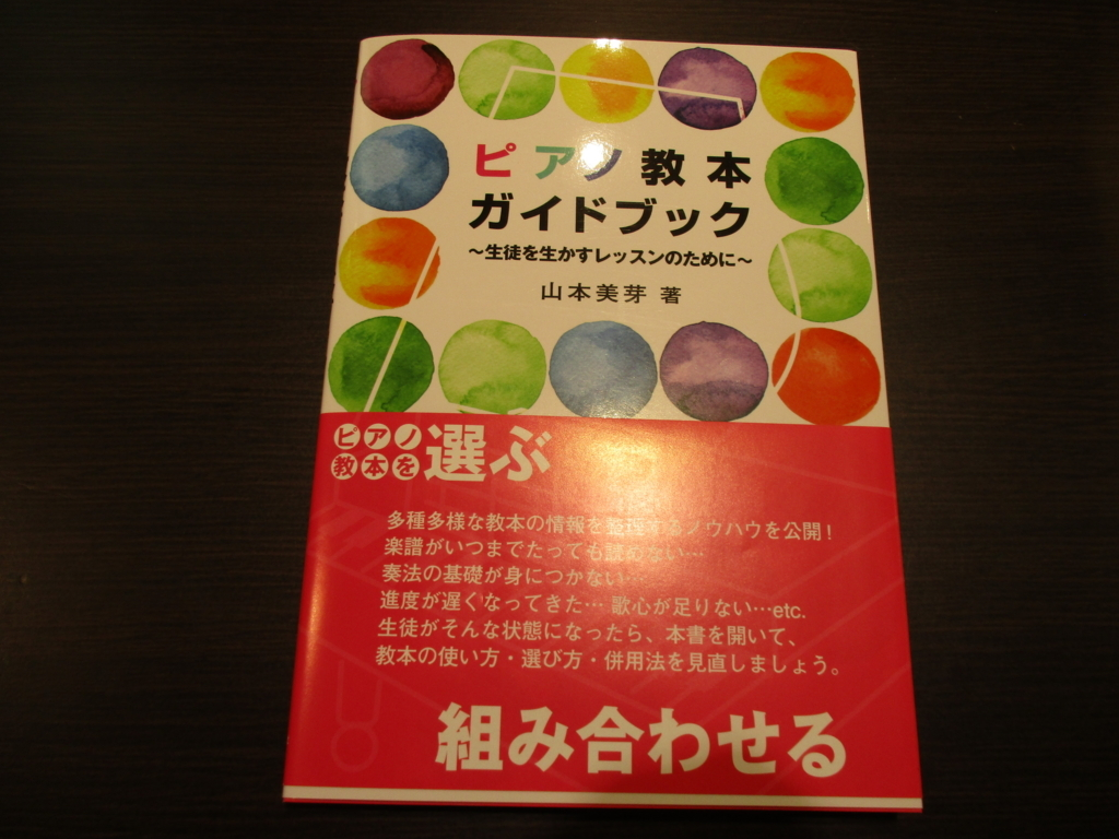 f:id:shima_c_hiroshimafuchu:20170609181426j:plain
