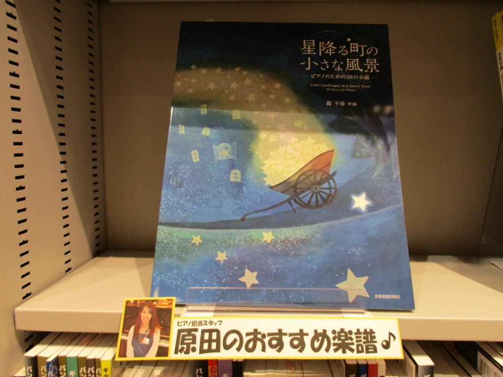 f:id:shima_c_hiroshimafuchu:20170616210855j:plain