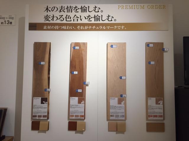 f:id:shima_c_hiroshimafuchu:20170804180659j:plain
