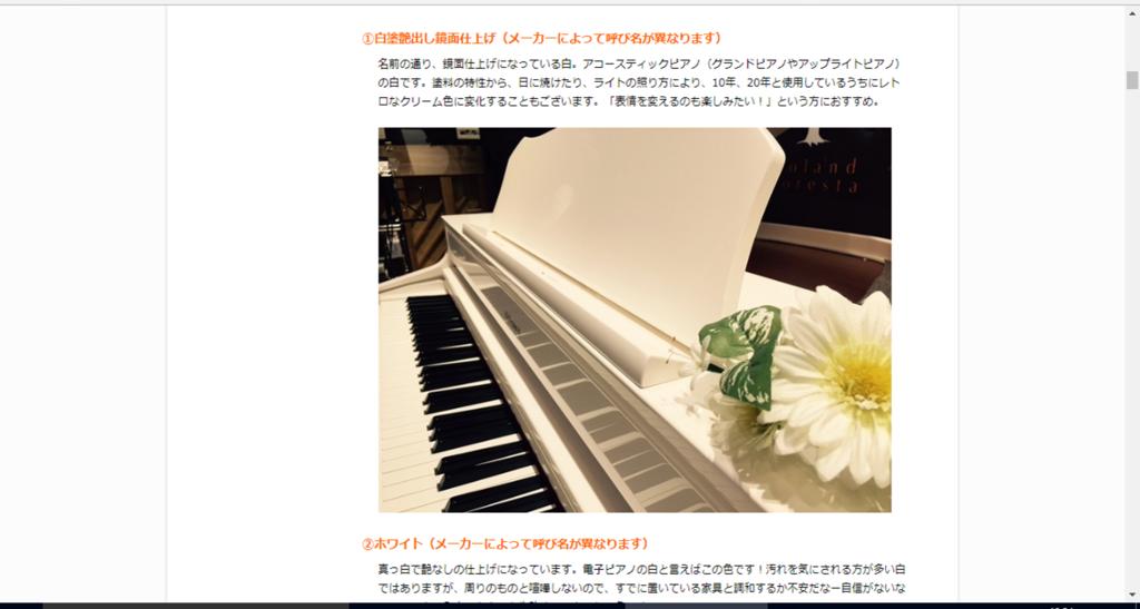 f:id:shima_c_hiroshimafuchu:20170811193523p:plain