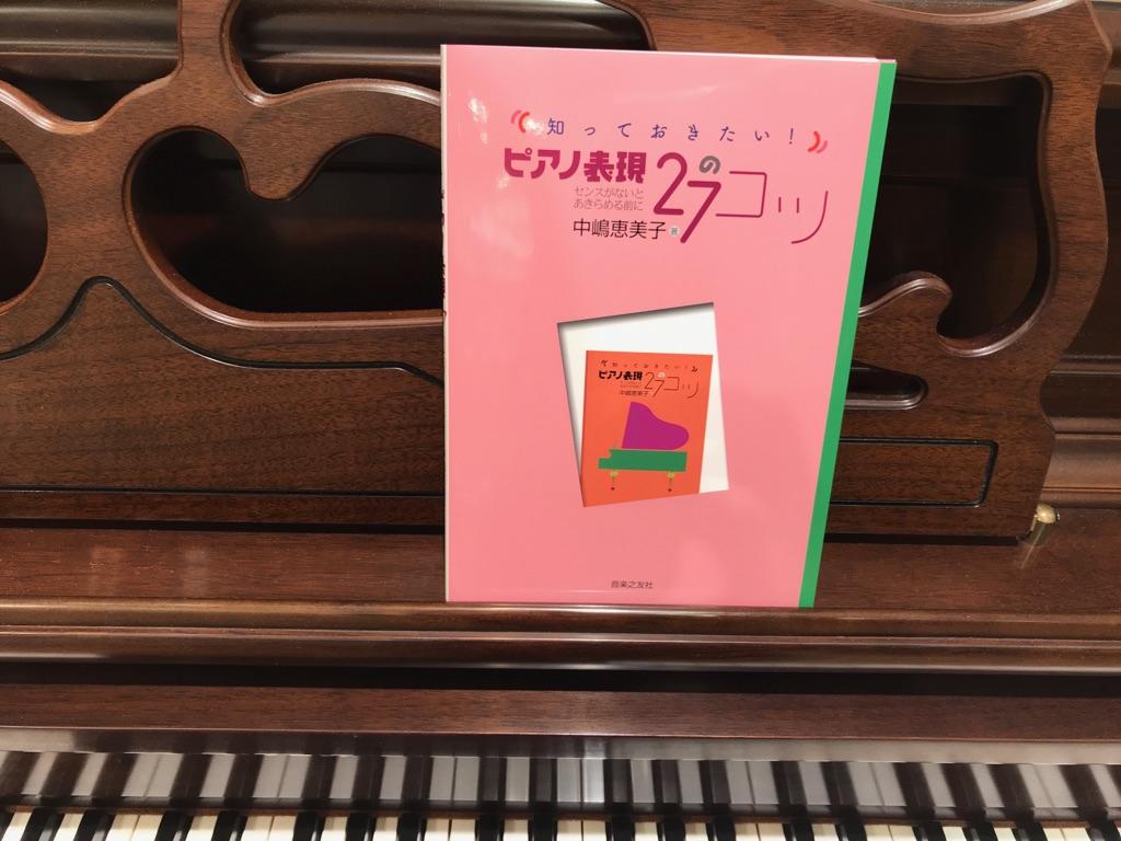 f:id:shima_c_hiroshimafuchu:20171226163611j:plain