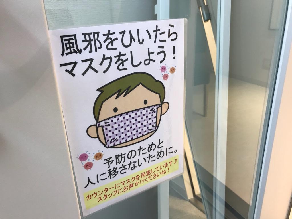 f:id:shima_c_hiroshimafuchu:20180102195636j:plain