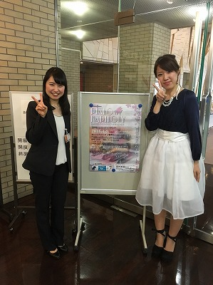 f:id:shima_c_itamikoya:20161224164908j:plain