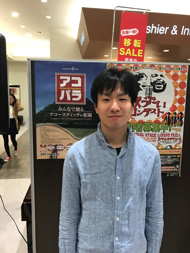 f:id:shima_c_itamikoya:20170305161525j:plain