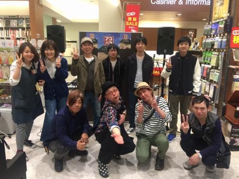 f:id:shima_c_itamikoya:20170407193438j:plain
