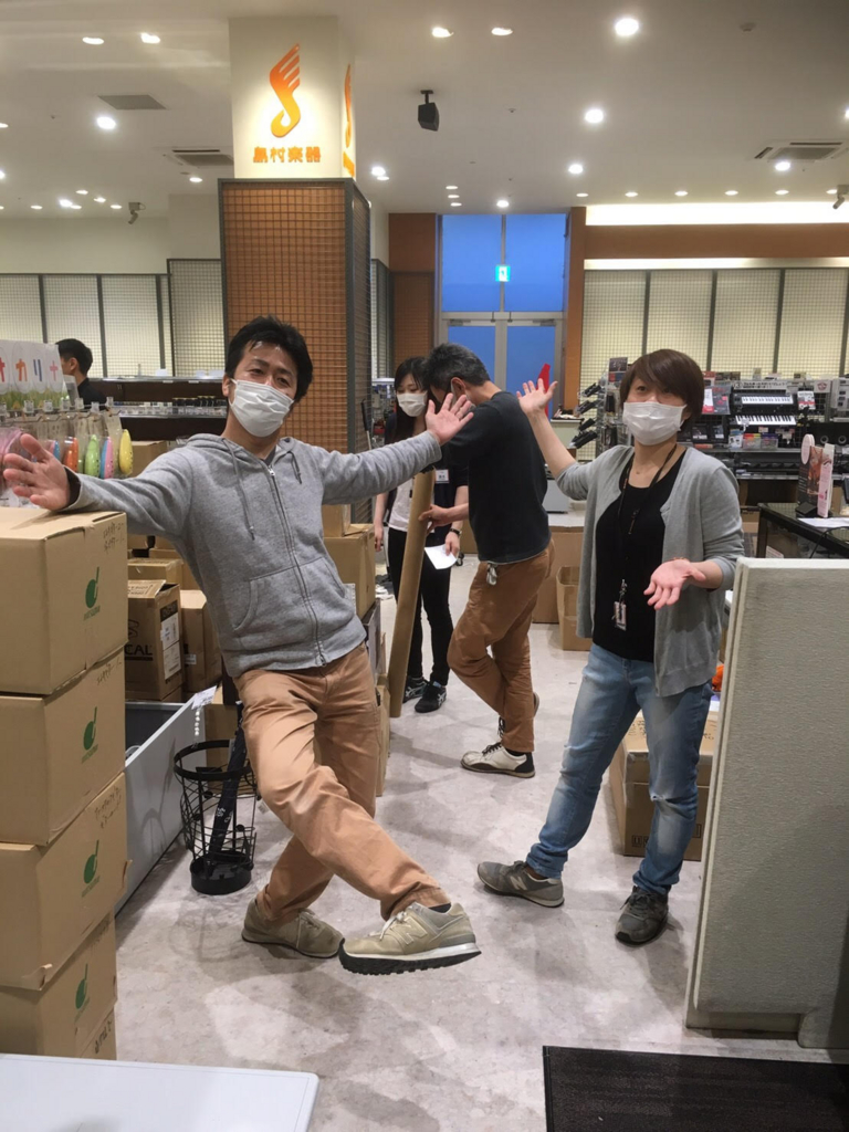 f:id:shima_c_itamikoya:20170521205201j:plain