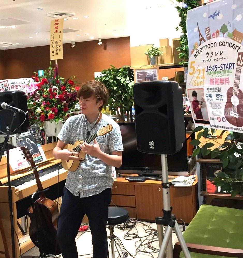 f:id:shima_c_itamikoya:20170527174202j:plain