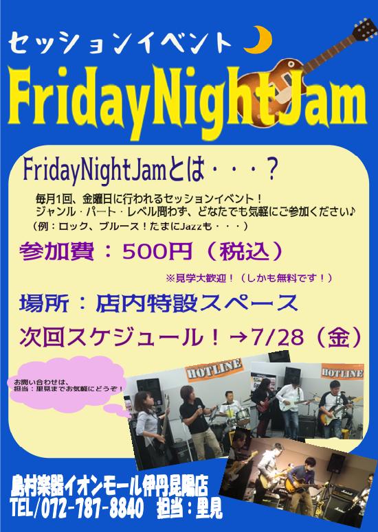 f:id:shima_c_itamikoya:20170717150726p:plain