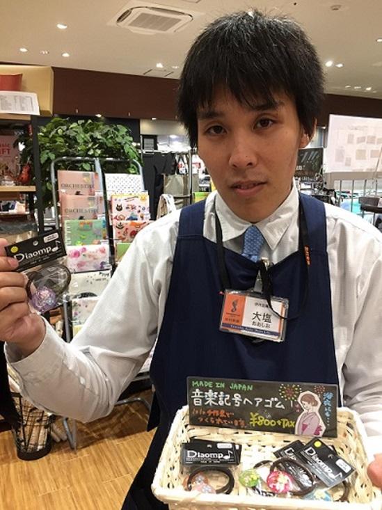 f:id:shima_c_itamikoya:20170810203233j:plain
