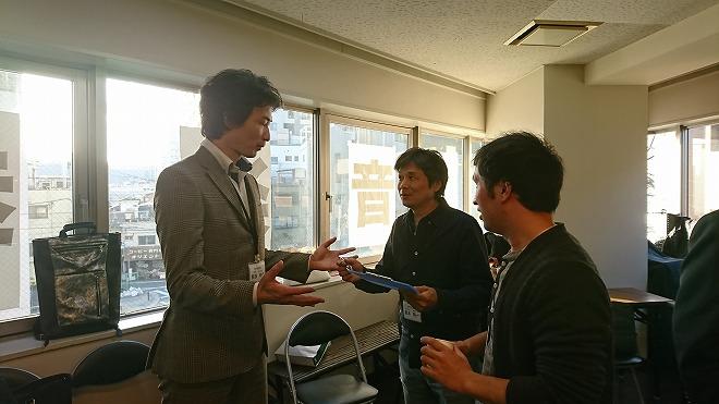 f:id:shima_c_itamikoya:20171118184237j:plain