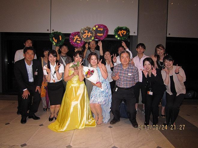 f:id:shima_c_itamikoya:20180113171647j:plain