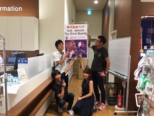 f:id:shima_c_izumi:20160818172853j:plain