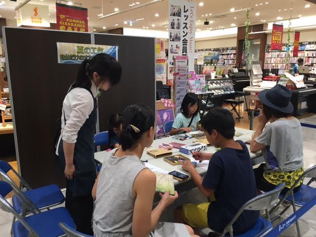 f:id:shima_c_izumi:20160822155637j:plain