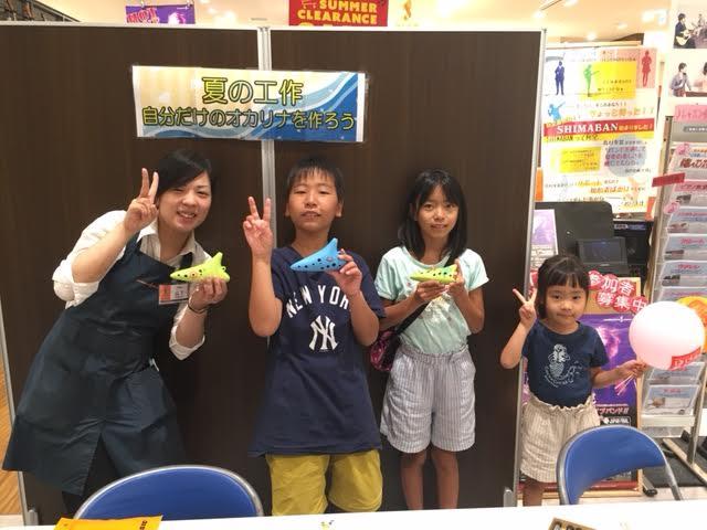 f:id:shima_c_izumi:20160822160449j:plain
