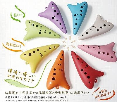 f:id:shima_c_izumi:20161006204052j:plain