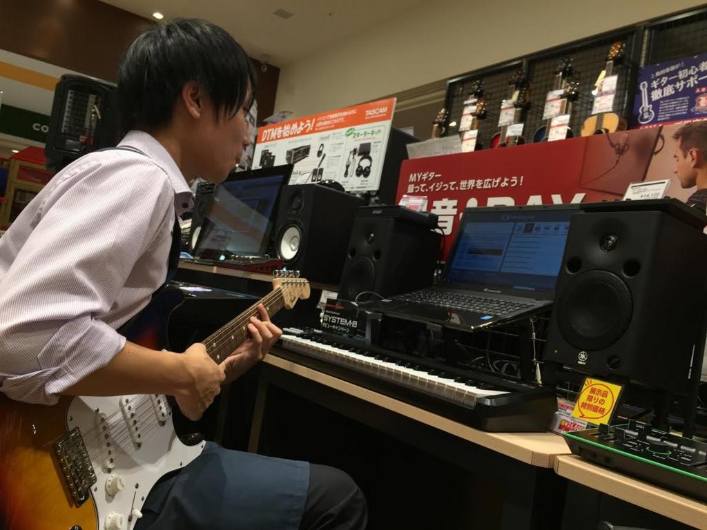 f:id:shima_c_izumi:20161024181423j:plain