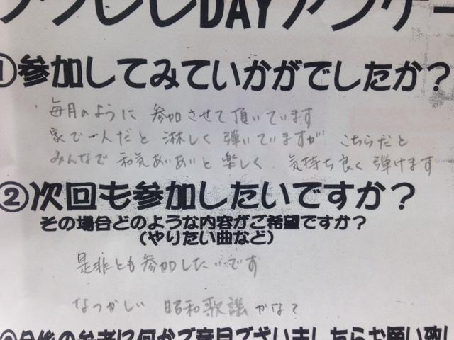 f:id:shima_c_izumi:20170115141814j:plain