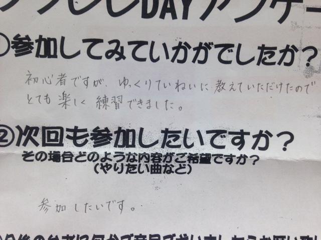 f:id:shima_c_izumi:20170115141853j:plain