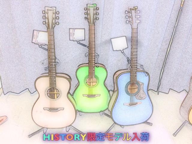 f:id:shima_c_izumi:20170214165333j:plain