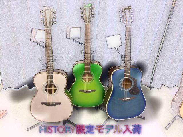 f:id:shima_c_izumi:20170214165522j:plain
