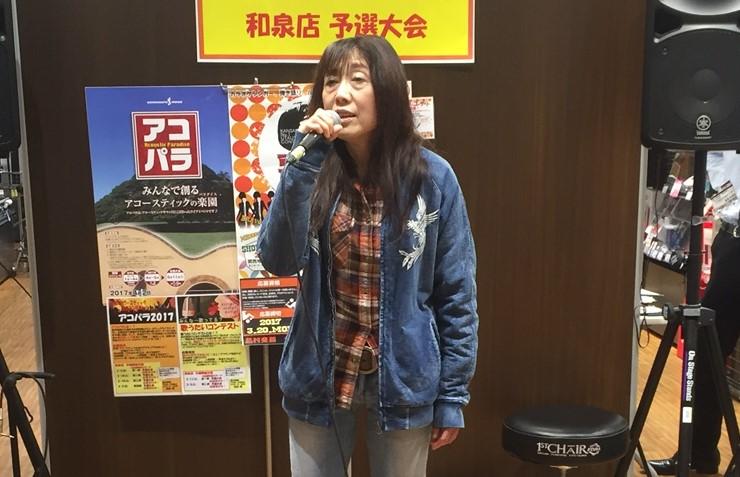 f:id:shima_c_izumi:20170214181746j:plain