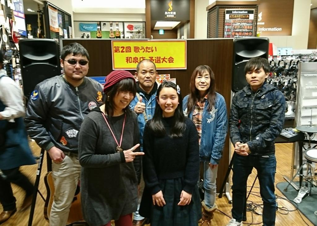 f:id:shima_c_izumi:20170214182135j:plain