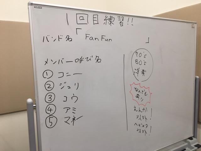 f:id:shima_c_izumi:20170324185742j:plain