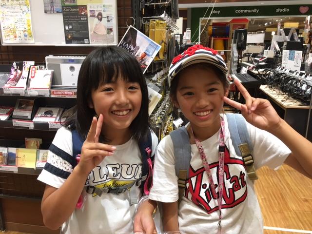 f:id:shima_c_izumi:20170613130914j:plain