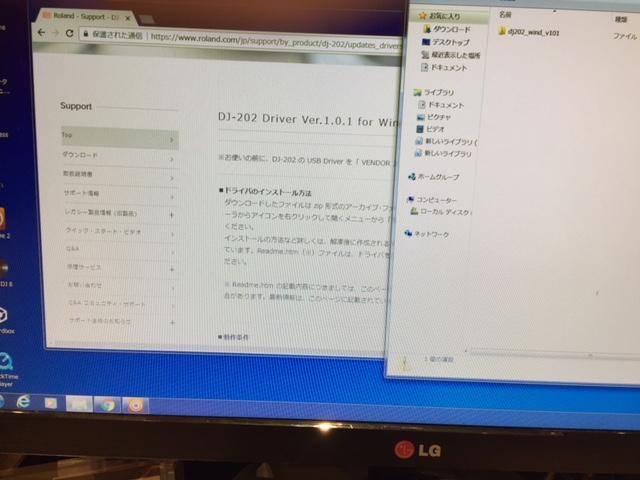 f:id:shima_c_izumi:20171211171750j:plain