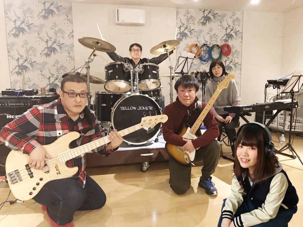 f:id:shima_c_izumi:20180117115937j:plain