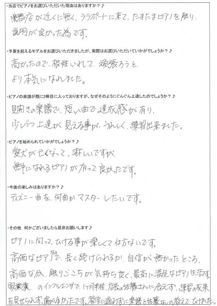 f:id:shima_c_izumi:20180217194852j:plain