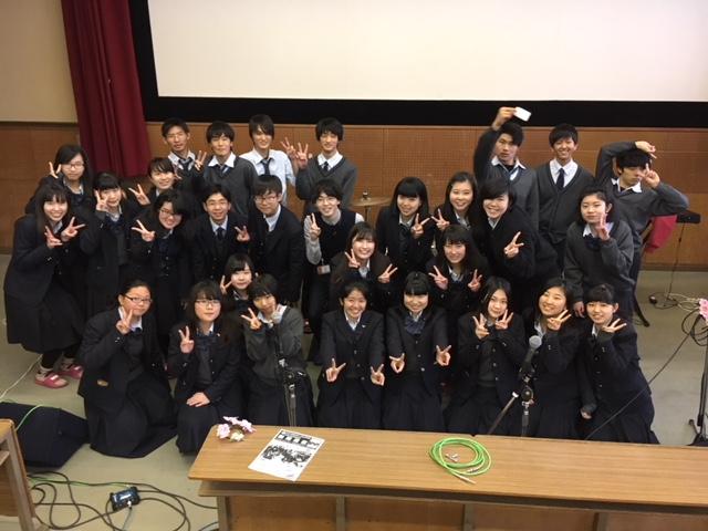 f:id:shima_c_izumi:20180322205411j:plain