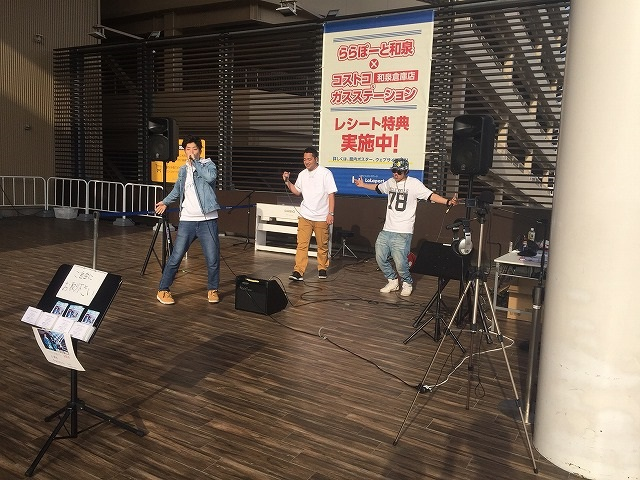f:id:shima_c_izumi:20180409143908j:plain