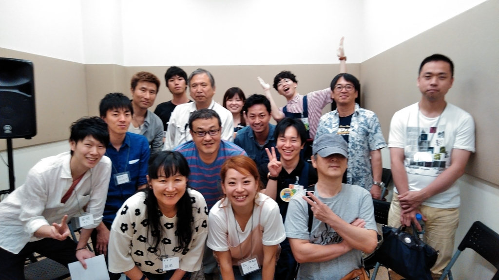 f:id:shima_c_izumi:20180624195902j:plain