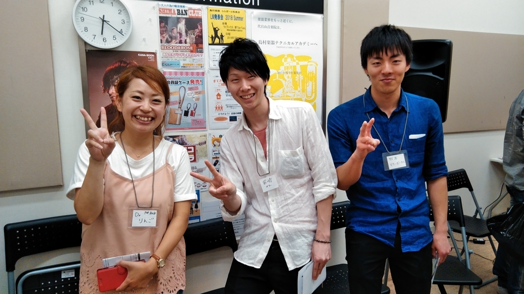f:id:shima_c_izumi:20180624202802j:plain